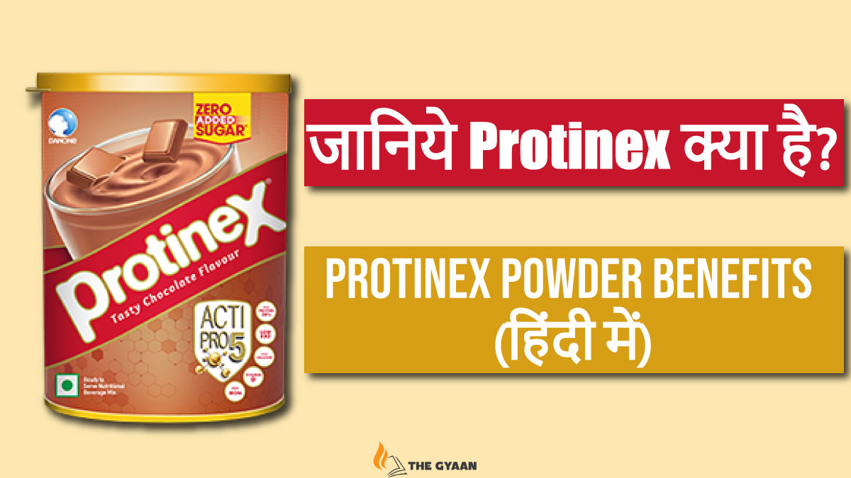 Protinex Powder Benefits