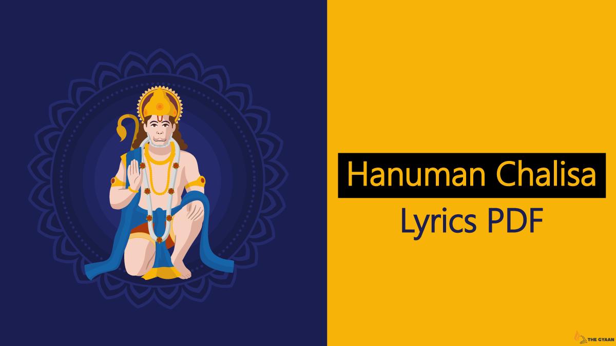 Hanuman Chalisa Lyrics PDF