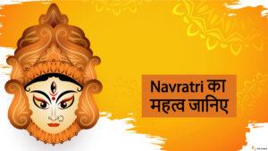 Navratri Ka Mahatav